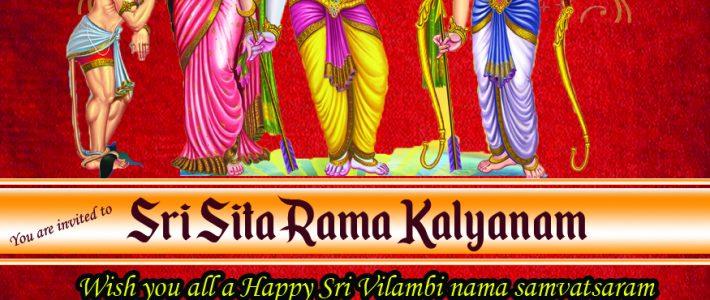 Sri Sita Rama Kalyanam'18