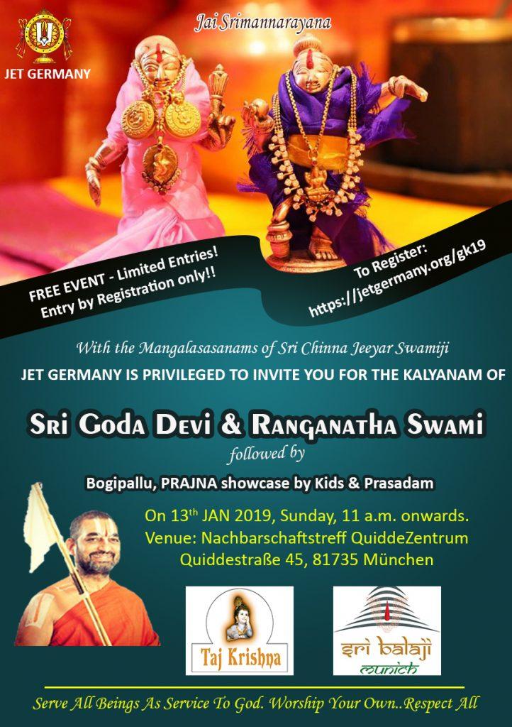 Sri Goda Ranganatha Kalyanam