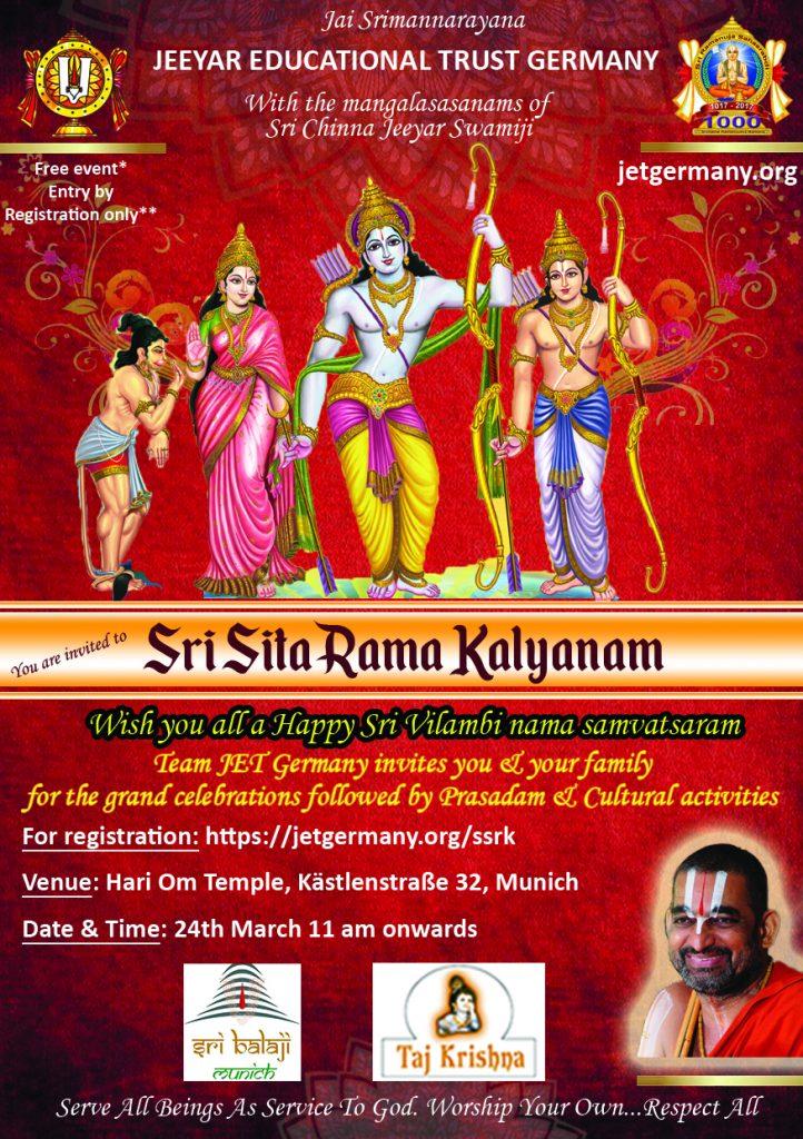 Sri Sita Rama Kalyanam 2018