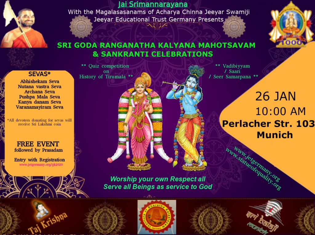 Goda Kalyanam 2020
